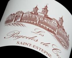 Les Pagodes de Cos (2nd wine Cos d'Estournel) 2017 St Estephe