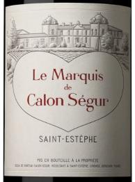Marquis de Calon 2017 St Estephe