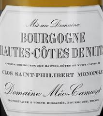 Domaine Meo-Camuzet, Bourgogne Hautes Cotes de Nuits Clos Saint-Philibert Blanc 2012 Cote de Nuits
