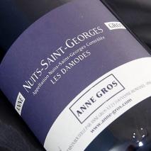 Domaine Anne Gros Nuits-Saint-Georges Les Damodes 2014 Cote de Nuits