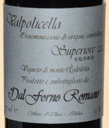 Dal Forno Romano Vigneto Monte Lodoletta, Valpolicella Superiore 2005 Veneto