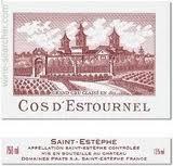 Chateau Cos d'Estournel 1999 St Estephe