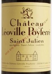 Chateau Leoville Poyferre 2018 St Julien