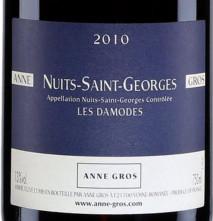 Domaine Anne Gros Nuits-Saint-Georges Les Damodes 2013 Cote de Nuits
