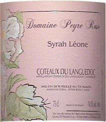 Domaine Peyre Rose Coteaux du Languedoc Clos Syrah Leone 2009 Languedoc