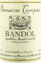 Domaine Tempier Bandol Rose 2019 Bandol