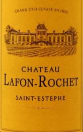 Chateau Lafon Rochet 2019 St Estephe