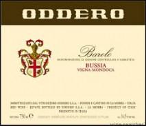 Barolo Bussia Vigna Mondoca, Podderi Oddero 2012 Barolo