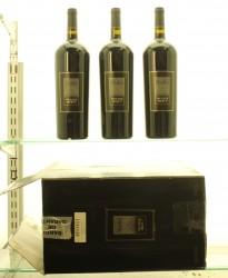 Shafer Hillside Select Cabernet Sauvignon 2011 Napa Valley