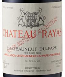 Chateau Rayas Chateauneuf-du-Pape 2000 Chateauneuf du Pape