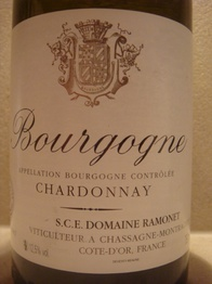 Domaine Ramonet Bourgogne Blanc 2011 Bourgogne